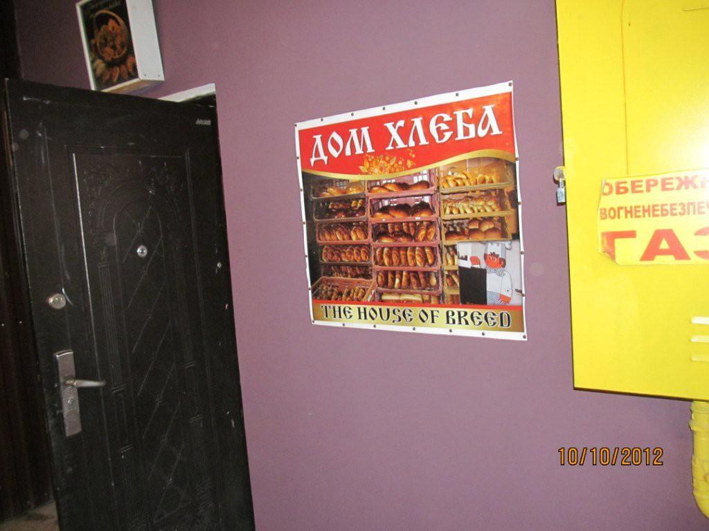 brood-poster